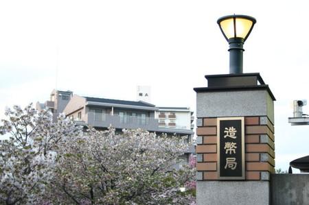 大阪市 造幣局02.jpg