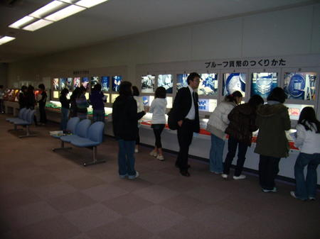 大阪市 造幣局見学01.JPG